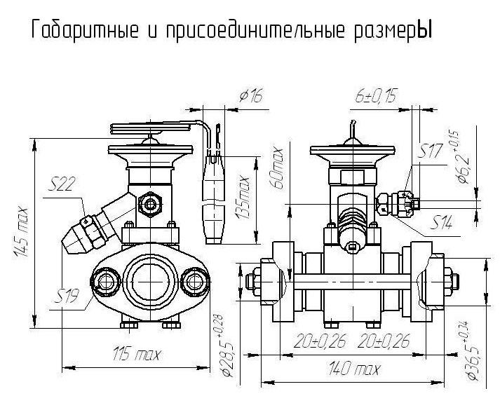 Габаритные и присоединительные размеры ТЕ5